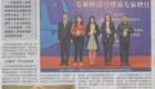 Macau Daily 澳門日報