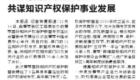 Zhuhai Daily 珠海特區報